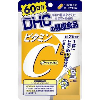 DHC 维他命C 120粒 60日